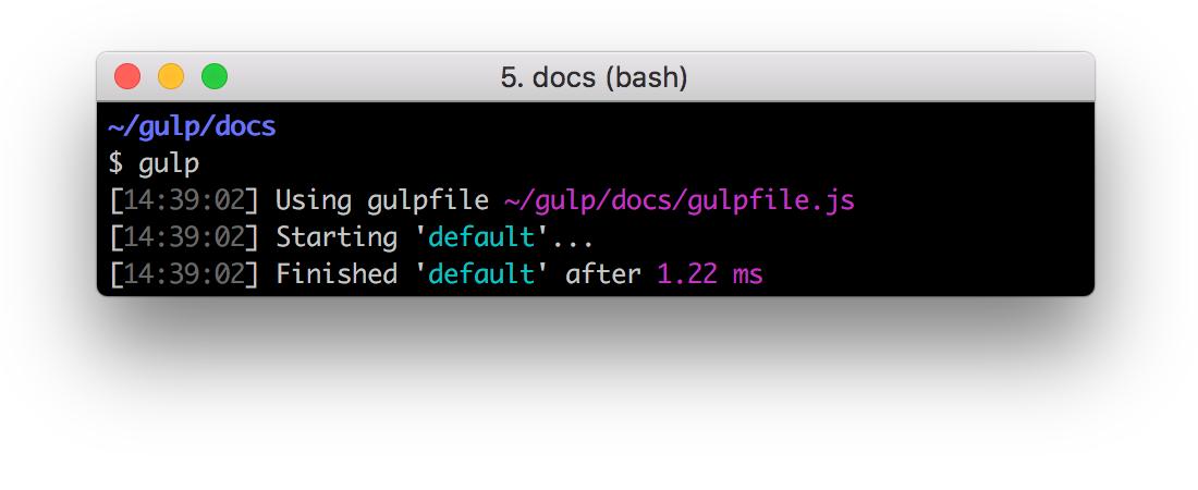 Quick Start · gulp js